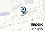 «Тепловдом, компания» на Яндекс карте