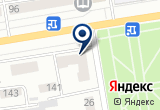 «Хорошее, служба заказа легкового транспорта» на Яндекс карте