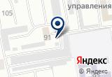 «Автобистро» на Яндекс карте