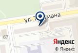 «ProSugar, студия депиляции» на Яндекс карте