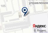 «Автобистро, сервисная компания» на Яндекс карте