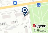 «Кофръ сеть магазинов сумок» на Яндекс карте