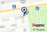 «Комбат, магазин спецодежды» на Яндекс карте
