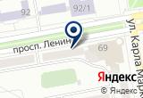 «Бургерс, кафе быстрого питания» на Яндекс карте