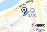 «РОСГОССТРАХ» на Яндекс карте