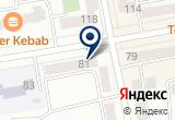 «Флора, магазин садово-хозяйственных товаров» на Яндекс карте
