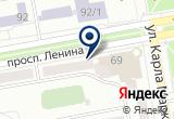 «Бургеры от шефа, кафе-бар» на Яндекс карте