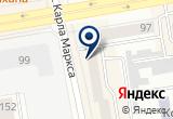 «QIWI, компания по установке и обслуживанию терминалов и постаматов» на Яндекс карте