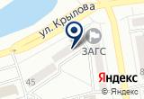 «Электрон, ООО, электромонтажная компания» на Яндекс карте
