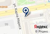 «Кабинет коррекции тела» на Яндекс карте
