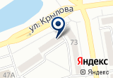 «Клаксон, магазин автотоваров» на Яндекс карте