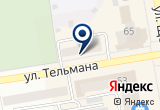 «Чайкоffe, точка горячих напитков» на Яндекс карте