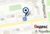 «Абакан сегодня, интернет-портал» на Яндекс карте
