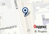 «Стильный животик, магазин одежды для беременных» на Яндекс карте