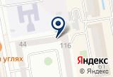 «Орион телеком, интернет-провайдер» на Яндекс карте