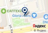 «Русалочка, сауна» на Яндекс карте