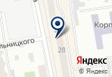 «Moda Kids, магазин детской одежды» на Яндекс карте