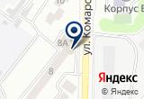 «Медтехника, ООО, ремонтная компания» на Яндекс карте