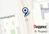 «Буква, книжный магазин» на Яндекс карте