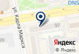 «ККМ-Сервис, торгово-сервисная компания» на Яндекс карте