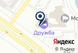 «ЗагоРай, студия загара» на Яндекс карте