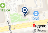 «Мясная ярмарка на ул. Кирова» на Яндекс карте