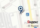«Леди Ди, ателье» на Яндекс карте