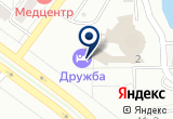 «Интер Холод, торгово-сервисная компания» на Яндекс карте