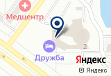 «Дружба» на Яндекс карте