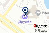 «Венус, медицинский кабинет» на Яндекс карте