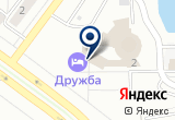 «Макс Рекламович, многопрофильное рекламное агентство» на Яндекс карте