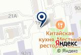 «Эврика, магазин женской одежды» на Яндекс карте