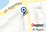«Хакасское книжное издательство, ГБУ» на Яндекс карте