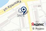 «Дельта, ООО, лизинговая компания» на Яндекс карте
