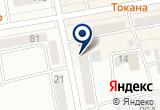 «Медицинский Центр ДНК-диагностики, ООО» на Яндекс карте