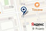 «Алекс, ателье» на Яндекс карте