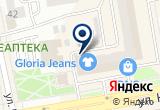 «КС-Абакан, сервисный центр» на Яндекс карте