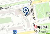 «РОССИЙСКИЙ СОЮЗ ПРОМЫШЛЕННИКОВ И ПРЕДПРИНИМАТЕЛЕЙ ОТДЕЛЕНИЕ РЕСПУБЛИКИ ХАКАСИЯ» на Яндекс карте