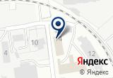 «Модуль, рекламная мастерская» на Яндекс карте