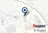 «Ленточка Сервис, компания» на Яндекс карте