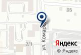 «Визовый центр» на Яндекс карте