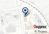 «СпецСибирь, ООО, торговая компания» на Яндекс карте
