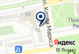 «Контрольно-счетная палата Республики Хакасия» на Яндекс карте