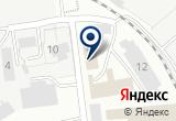 «ЭнергоТех, завод деревообрабатывающего оборудования» на Яндекс карте