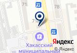 «Бургерс, кафе быстрого питания» на карте