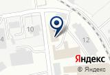 «СпецСибирь» на Яндекс карте