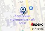 «Химчистка-ателье» на Яндекс карте