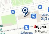 «Железнодорожный вокзал» на Яндекс карте