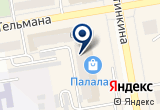 «Домашний уют» на Яндекс карте
