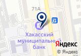 «Курс Дела, ООО, компания юридических и бухгалтерских услуг» на Яндекс карте